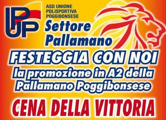 Pallamano: cena promozione A2